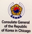 Korean Consulate Logo